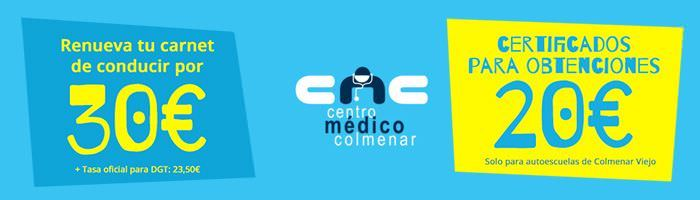 Nueva imagen corporativa de CMC