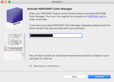 Instalar y activar Pantone Color Manager